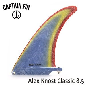 CAPTAIN FIN・キャプテンフィン/ミッドレングス・ロングボード・ボックス用フィン/ALEX KNOST CLASSIC 8.5・CFF0541601/8.5