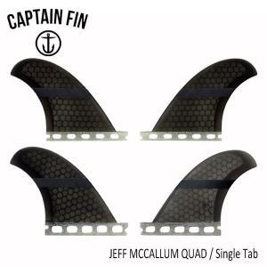 CAPTAIN FIN・キャプテンフィン/QUAD・4フィン/McCallum Quad FIN SINGLE TAB/FUTURES・フューチャータイプ/CFF2311501/SMK・スモーク|selfishsurf