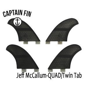 CAPTAIN FIN・キャプテンフィン/QUAD・4フィン/McCallum Quad FIN TWIN TAB/FCS・エフシーエスタイプ/CFF3311501/SMK・スモーク|selfishsurf