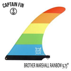 CAPTAIN FIN・キャプテンフィン/ロングボード・ボックス用フィン/BROTHERS MARSHALL RAINBOW 9.75