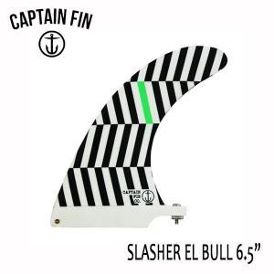 CAPTAIN FIN・キャプテンフィン/ロングボード・ボックス用フィン/SLASHER EL BULL 6.5
