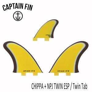 ★TWIN・ツインフィン用★ チッパウィルソンシグネチャーモデル  The Chippa Wilso...
