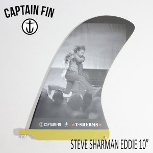 CAPTAIN FIN・キャプテンフィン/ロングボード・ボックス用フィン/Sherm Eddie 10