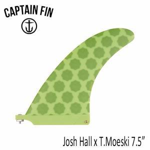 CAPTAIN FIN・キャプテンフィン/ミッドレングス・ロングボード・ボックス用フィン/Josh Hall x T. Moeski 7.5