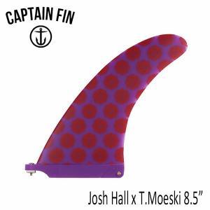 CAPTAIN FIN・キャプテンフィン/ミッドレングス・ロングボード・ボックス用フィン/Josh Hall x T. Moeski 8.5