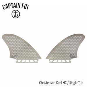 CAPTAIN FIN・キャプテンフィン/TWIN・ツインフィン/クリステンソン/Christenson KEEL HC・CFF2412101/SMOKE/SINGLE TAB・フューチャー/ハニカム/21NEW|selfishsurf