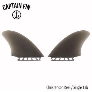 CAPTAIN FIN・キャプテンフィン/TWIN・ツインフィン/クリステンソン/Christenson KEEL FG・CFF2412102/SMOKE/SINGLE TAB・フューチャー/ハニカム/21NEW|selfishsurf