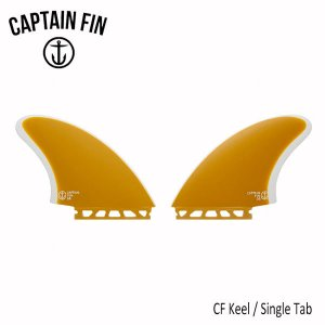 CAPTAIN FIN・キャプテンフィン/キールフィン/CF Keel FG・CFF2412100/YELLOW/SINGLE TAB・フューチャー/スタンダードCFシリーズ/Fiberglass/21NEW|selfishsurf