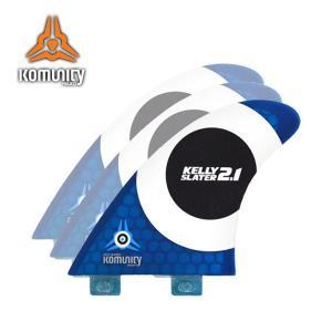 KOMUNITY PROJECT,コミュニティープロジェクト/FIN,トライフィン/K2.1,ケーツーワン/KELLY SLATER FIN,ケリースレーターフィン/FCSタイプ/ハニカムブルー|selfishsurf