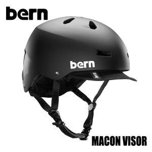 BERN,バーン/ヘルメット/MENS・メンズ(大人用)/オールシーズン対応/MACON VISOR/MATTE BLACK・マットブラック/XL・XXL・XXXLサイズ|selfishsurf