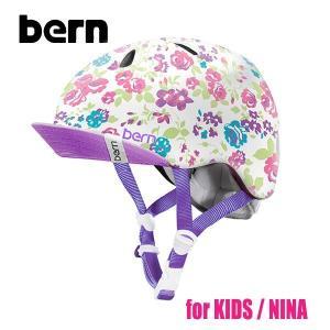 【P10倍】BERN,バーン/ヘルメット/KIDS・キッズ(子供用)/オールシーズン対応/NINA/SATIN WHITE FLORAL VISOR・サテンホワイトフローラル/XS/S・S/Mサイズ|selfishsurf