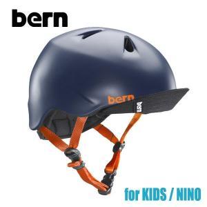 【ポイント10倍】BERN,バーン/ヘルメット/KIDS・キッズ(子供用)/オールシーズン対応/NINO/SATIN NAVY VISOR ・サテンネイビー/XS/S・S/Mサイズサイズ|selfishsurf