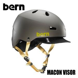 BERN,バーン/ヘルメット/MENS・メンズ(大人用)/オールシーズン対応/MACON VISOR/MATTE CHARCOAL・マットチャコール/XL・XXL・XXXLサイズ|selfishsurf