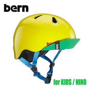 【P10倍】BERN,バーン/ヘルメット/KIDS・キッズ(子供用)/オールシーズン対応/NINO/GLOSS YELLOW GREEN・グロスイエロー×グリーンバイザー/XS/S・S/Mサイズ|selfishsurf