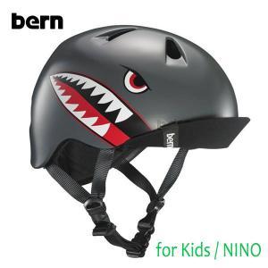 BERN,バーン/ヘルメット/KIDS・キッズ(子供用)/オールシーズン対応/NINO/SATIN GREY FLYING TIGER・サテングレー/自転車/キッズバイク/スケート|selfishsurf
