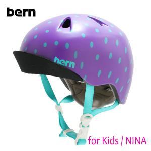 BERN,バーン/ヘルメット/KIDS・キッズ(子供用)/オールシーズン対応/NINA/SATIN PURPLE POLKA DOT・サテンパープル/自転車/キッズバイク/スケート|selfishsurf