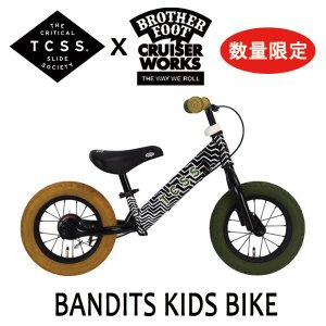 TCSS,ティーシーエスエス/キッズ自転車・キックバイク/TCSS x BROTHERFOOT Limited Model