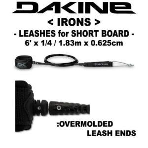 DAKINE,ダカイン/LEASH,リーシュコード/ショートボード用レギュラー/アンディアイアン シグネイチャーモデル・IRONS/6'x1/4