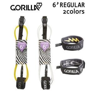 GORILLA,ゴリラ/LEASH,リーシュコード/2017年NEW/ショートボード用レギュラーリーシュ/REGULAR 6'/2カラーよりお選びください|selfishsurf
