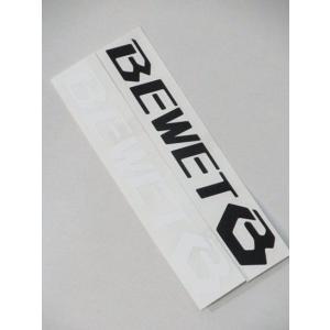 BeWET,ビーウェット/カッティングステッカー/AIRモデル/ブラック・ホワイトからお選びください/ロゴ/サーフィン selfishsurf