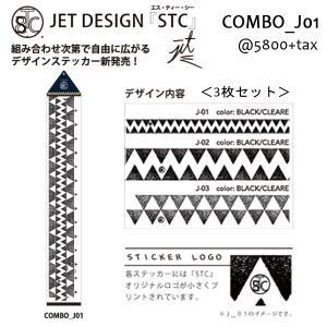 JET DESIGN STC/サーフボード/デザインステッカー/単品ステッカー/中浦JET章/COMBO_J01/3枚入り/3タイプ各1枚入り selfishsurf