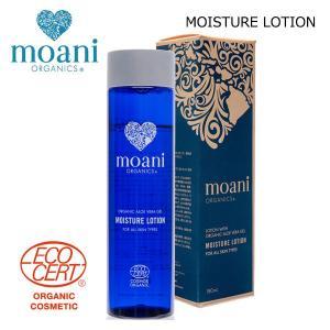 MOANI ORGANICS,モアニオーガニクス/保湿化粧水 MOISTURE LOTION/180ml/ECOCERT認定/日焼けケア|selfishsurf