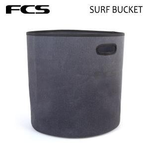 Fruition,フリュージョン/SURF BUCKET/サーフバケツ/ウェットバケツ/防水/ウォータープルーフ/折りたたみ/パッカブル/サーフィン/HEATHER GRAY/日本正規代理店品|selfishsurf