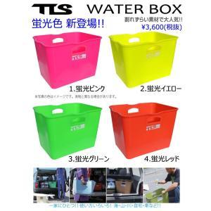 TOOLS,トゥールス/WATER BOX、ウォーターボックス、お着替え、バケツ/蛍光色・ネオンカラー/全4色|selfishsurf