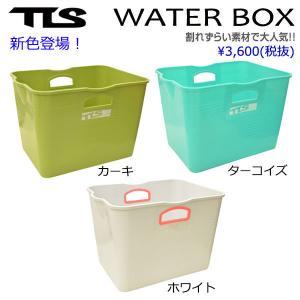 TOOLS,トゥールス/WATER BOX、ウォーターボックス、お着替えバケツ/全3色/アウトドア|selfishsurf