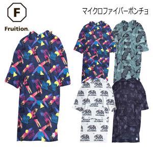 Fruition,フリューション/袖ありお着替えポンチョ/マイクロファイバーポンチョ/サーフィン/アウトドア/タオル/おしゃれ/4カラー/21NEW|selfishsurf