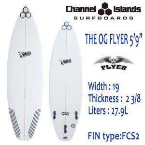 CHANNEL ISLANDS SURFBOARDS/AL MERRICK/The OG Flyer 5'9