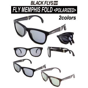 BLACKFLYS,ブラックフライ/2016年Newカラー/FLY MEMPHIS FOLD Polarized,フライメンフィスフォールド偏光レンズ/BF-1304/折りたたみ式サングラス|selfishsurf