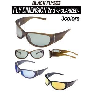 BLACKFLYS,ブラックフライ/2017年Newカラー/FLY DIMENSION 2nd Polarizedレンズ,フライディメンションセカンド 偏光レンズ/BF1029/3カラーからお選びください|selfishsurf
