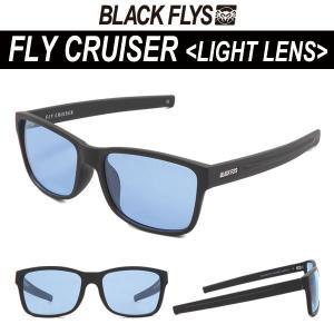 BLACKFLYS,ブラックフライ/FLY CRUISER/・フライクルーザー ライトレンズ/BF-9019/MATT BLACK/LIGHT BLUE/サングラス|selfishsurf
