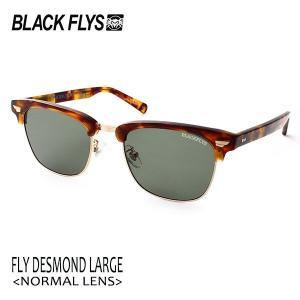 BLACKFLYS,ブラックフライ/19/FLY DESMOND LARGE,フライデズモンドラージ ノーマルレンズ/BF-13842-02/HAVANA-GOLD/GREEN/サングラス/2ベースレンズ|selfishsurf