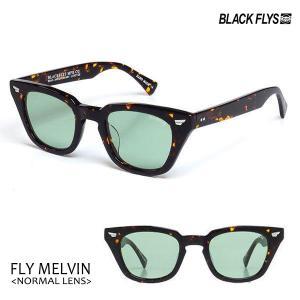 BLACKFLYS,ブラックフライ/21/FLY MELVIN/フライメルビンノーマルレンズ/BF-1323-06/HAVANA/LT GREEN/サングラス/ユニセックス/ボスリントン/カラーレンズ/7SPOT|selfishsurf