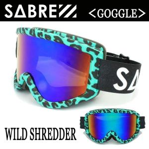 SABRE,セイバー/スノーゴーグル/2014-15年冬新作/WILD SHREDDER/SVG1501GA/GREEN ANIMAL/BRONZE BASED-GREEN REFLECTIVE LENS|selfishsurf