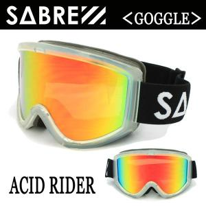 SABRE,セイバー/スノーゴーグル/2015-16年冬新作/ACID RIDER/SVG1502CL/CLEAR/BRONZE BASED-RED REFLECTIVE LENS|selfishsurf