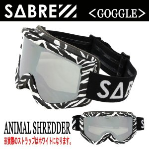 SABRE,セイバー/スノーゴーグル/2015-16年冬新作/ANIMAL SHREDDER/SVG1507ZE/ZEBRA-MATT/GREY BASED-SILVER REFLECTIVE LENS|selfishsurf