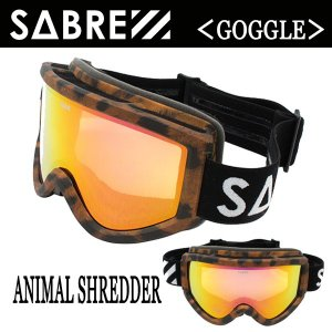 SABRE,セイバー/スノーゴーグル/2015-16年冬新作/ANIMAL SHREDDER/SVG1507LE/LEOPARD-MATT/BRONZE BASED-RED REFLECTIVE LENS|selfishsurf