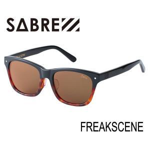 SABRE,セイバー/サングラス/2016年WINTER/FREAK SCENE,フリークシーン/SV204-2923J/BLACK TO TORT/BRONZE LENS|selfishsurf