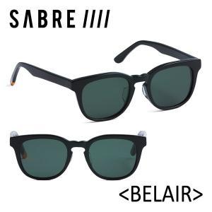 SABRE,セイバー/サングラス/17FA/BELAIR・ベルエアー/SS7-501B-GRN-J/BLACK GLOSS/GREEN  LENS|selfishsurf