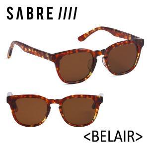 SABRE,セイバー/サングラス/17FA/BELAIR・ベルエアー/SS7-501T-BR-J/TORTOISE/BRONZE  LENS|selfishsurf