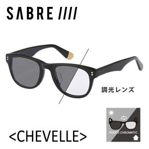SABRE,セイバー/調光レンズ/サングラス/18SU/CHEVELLE・SS8-501B-CTG-J/BLACK GLOSS/CLEAR TO GREY/PHOTO CHROMATIC/ウエリントン|selfishsurf