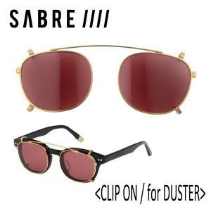 SABRE,セイバー/サングラス/18SU/CLIP-ON LENSES For DUSTER・SS8-502GM-COM/GOLD METAL/MAROON/クリップオンレンズ|selfishsurf