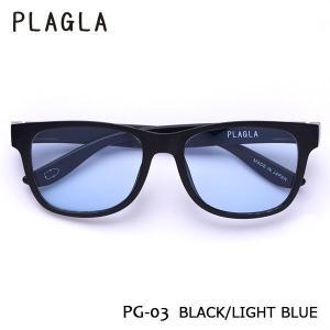 PLAGLA,プラグラ/サングラス/21SU/PG03BK-LB/BLACK/LIGHT BLUE/ウェリントン/サステナブル/リサイクル/ライトレンズ/ユニセックス|selfishsurf