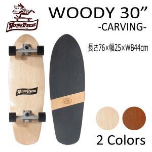 WOODYPRESS,ウッディプレス/スケートボード,サーフスケート/コンプリート/カービングシリーズ/WOODY 30