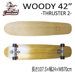 WOODYPRESS,ウッディプレス/スケートボード,サーフスケート/ロング/コンプリート/スラスター2システム/WOODY 42