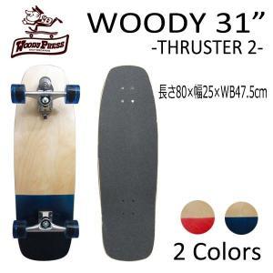 WOODYPRESS,ウッディプレス/スケートボード,サーフスケート/コンプリート/スラスター2システム/WOODY 31