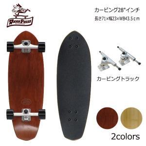 WOODYPRESS,ウッディプレス/スケートボード,サーフスケート/コンプリート/カービングシリーズ/WOODY 28